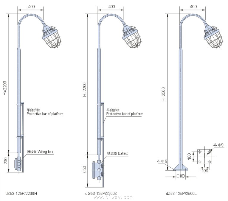 d□53-P平台立杆式防爆灯(ⅡB、ⅡC)外形尺寸
