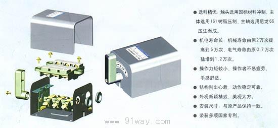 相序接线之用,如控制电动机顺逆转动,开关技术性能指标符合gb14048