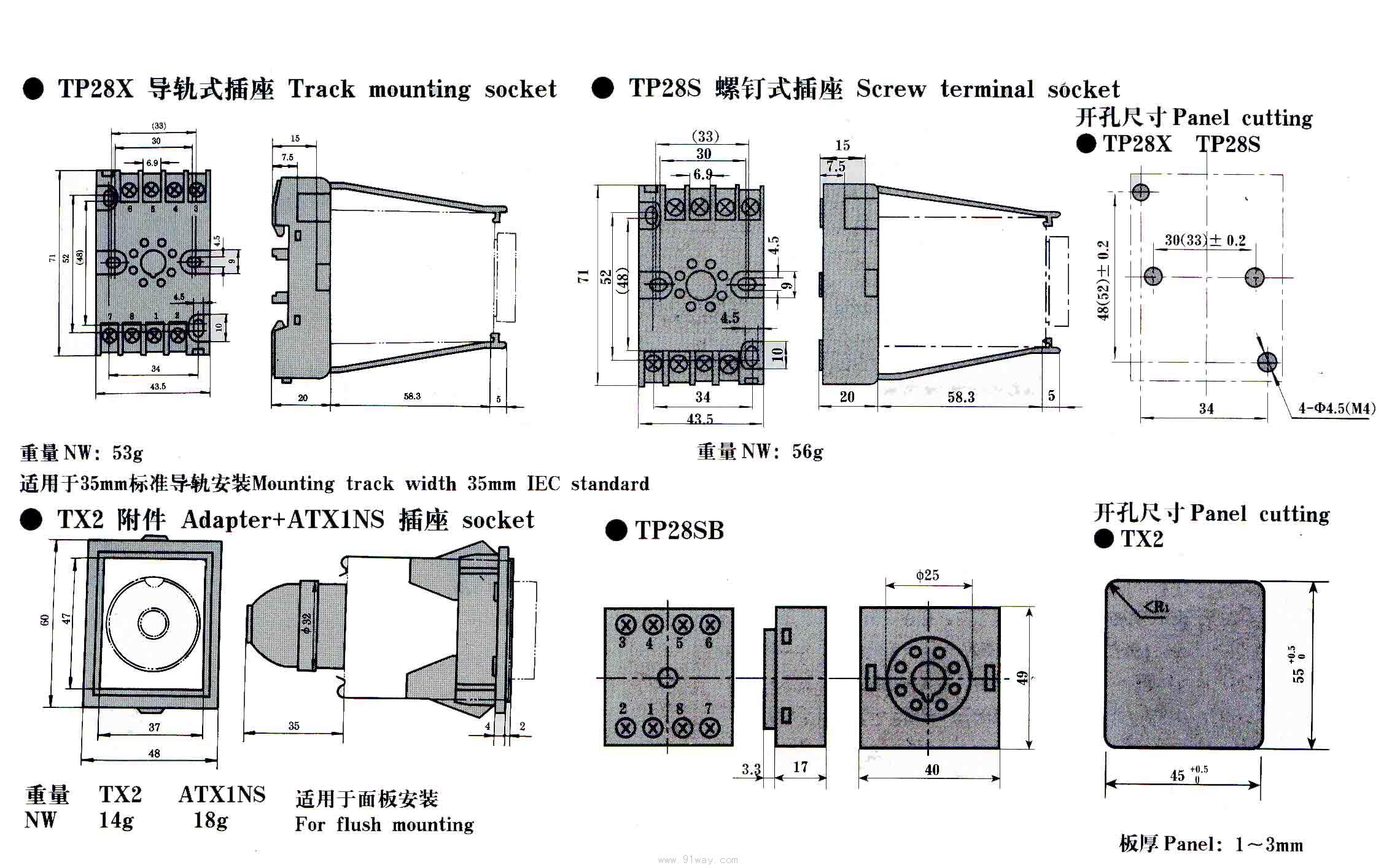 ST3P系列时间继电器是引进日本富士电机株式会社全套专有技术生产的新颖电子式时间继电器,具有体积小、重量轻、延时精度高、延时范围广、抗干扰性能强、可靠性好、寿命长等特点,适用于各种要求高精度、高可靠性自动控制的场合作延时控制之用,产品符合GB14048标准。