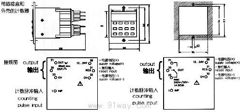 711型预置计数器  输出 继电器输出 信号周期 最小50ms 可调或双稳态