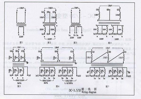5/10(g)系列高压单相变压器接线图
