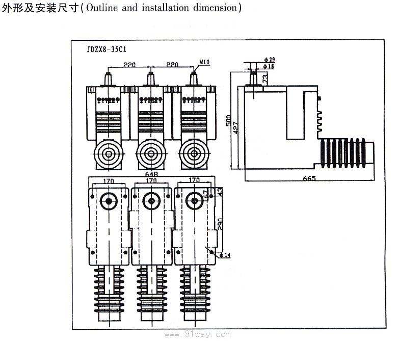 jdzx8-35c1系列电压互感器