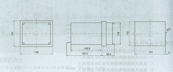 DX-1型闪光继电器 1、应用范围 DX-1型闪光继电器用于信号回路。当工作线圈电源接通后,触点可周期性的接通和断开,使受控的灯光信号发出闪光。 2.主要技术数据 额定值:DC 220V、110V、48V。 触点形式:2组动合、1组动断。 闪光频率:每分钟6020次。 动作值:不大于70%额定值。 功率消耗:不大于3W。 触点容量:在电压不超过250V,电流不超过5A,时间常数为50.