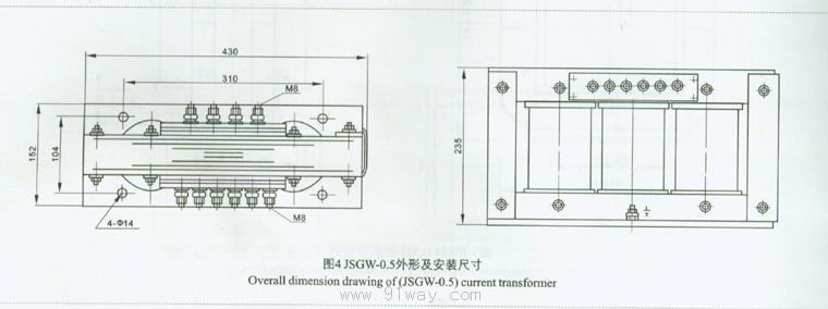 jdzf7-10gyw1高原型电压互感器