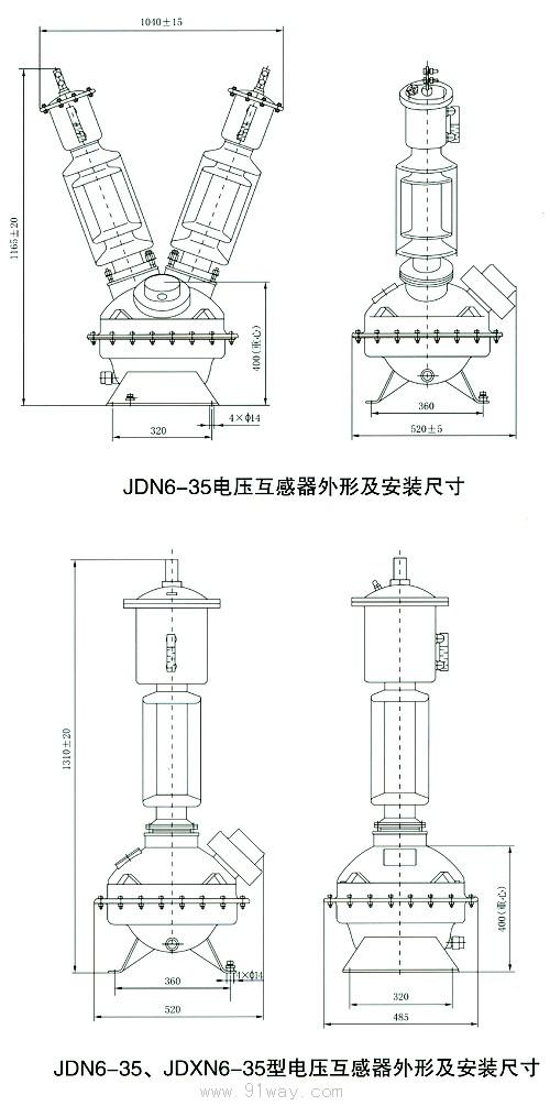 JDN6-35,JDXN6-35型电压互感器安装尺寸