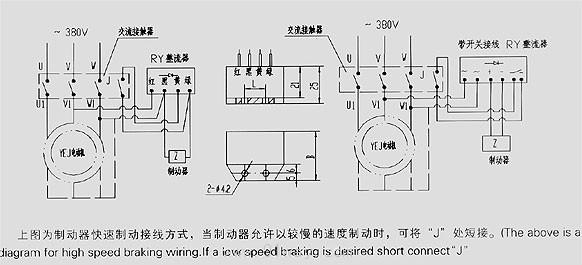 电机镇流器接线图解