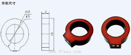 该型电流互感器的环型铁芯和二次绕组采用优质环氧树脂真空浇注在可