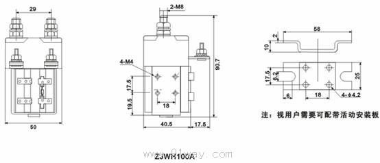 使用条件 1、环境温度:-25~+40; 2、海拔高度:0~2000米; 3、25最大相对湿度:90%; 4、固定处的振动:10~50Hz,10m/s2; 5、冲击:30m/ s2; 6、安装方向:任意 7、电源电压波动范围:0.7-1。1Ue 8、工作制:8H长时 外型安装图  线路原理图  ZJWH100A直流接触器型号