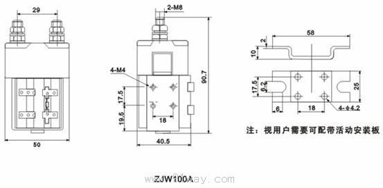 zjw100a直流接触器