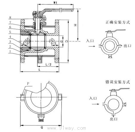 bq41f保温球阀结构图及外形尺寸