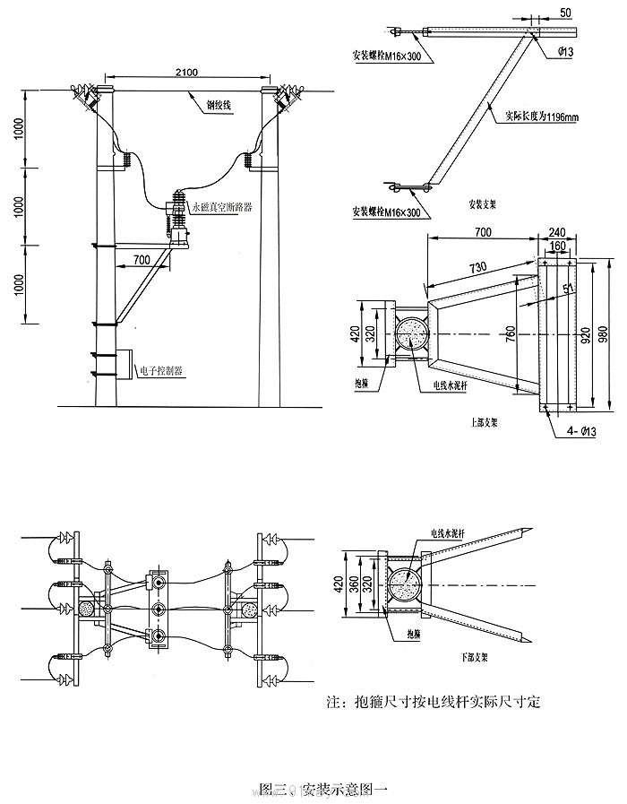 zw32y-12型智能式户外永磁真空断路器