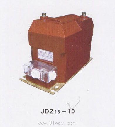 10kV电压互感器单相接地与谐振的区别资料艾特贸易网手机版