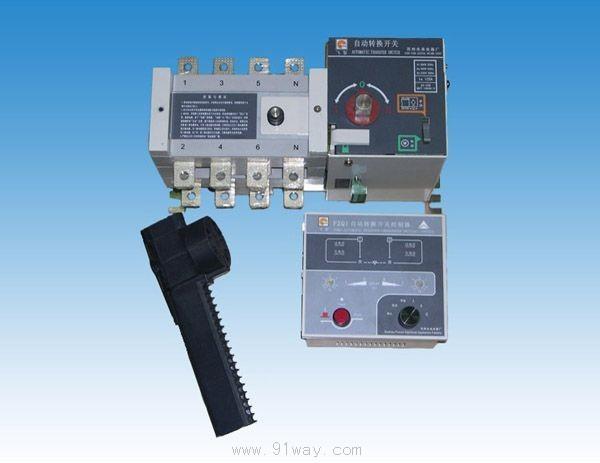 fzq1系列双电源开关